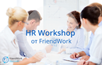 HR Workshop 150x90